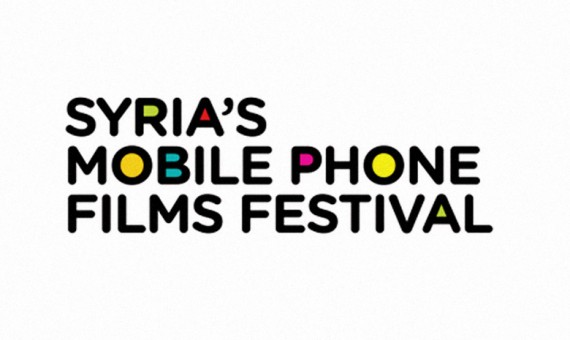 Syria Mobile Phone Films Festival 2014